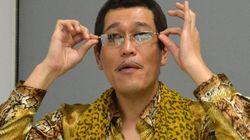 セブンイレブンが「パイナップルアップルパイ」販売 ピコ太郎との関係は?