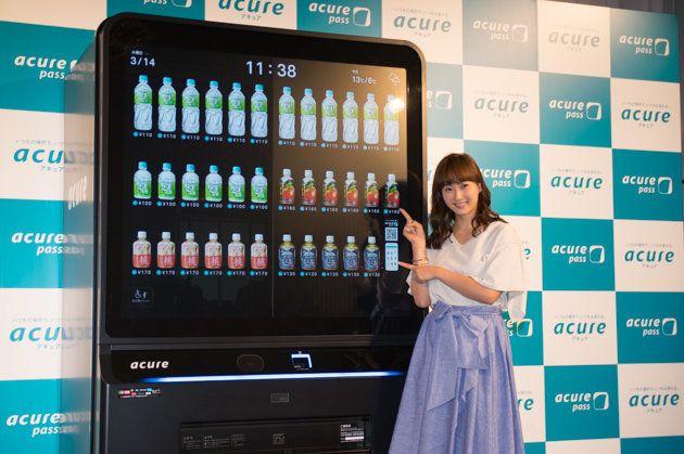 QRコードでジュースをおごる? スマホで注文する「イノベーション自販機」