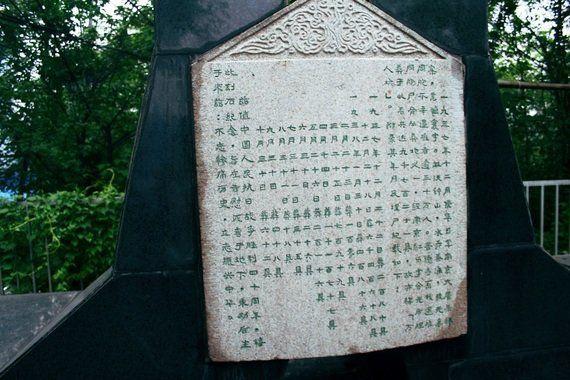 南京で私が経験したこと。そして、心に起きた変化