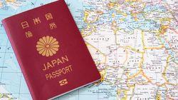 「世界最強のパスポート」がリアルタイムで分かる 日本の順位は...