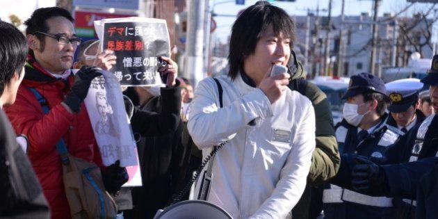 ヘイトスピーチに「愛国者じゃない、日本の恥」