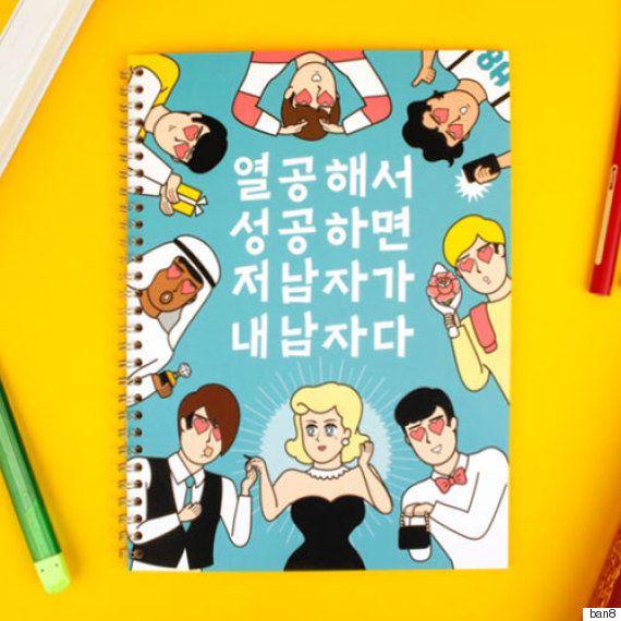 「お前の顔じゃ、勉強頑張らないとね」露骨すぎるコピーに苦情が出た韓国の文具(画像)