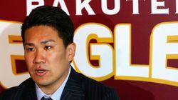 田中将大、ヤンキース入りでライバルのレッドソックス・ゴームス外野手が早くも「挑発」