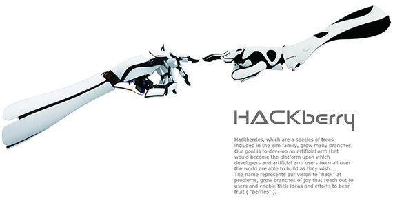 exiii、筋電義手次世代モデル「HACKberry」をオープンソース化