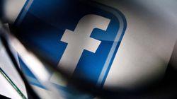Facebook利用者、「3年以内に8割減」は本当か