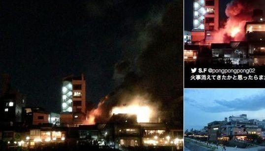 先斗町で火災 京都の代表的な花街に消防車約20台【画像】