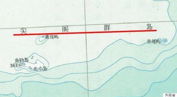 【尖閣諸島】外務省の地図公開に中国反発