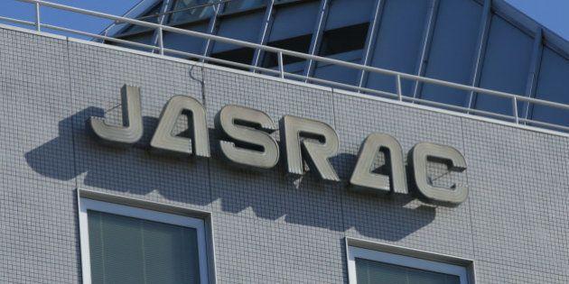 JASRACを提訴した裁判を棄却。作曲家「別人を登録」 ⇒