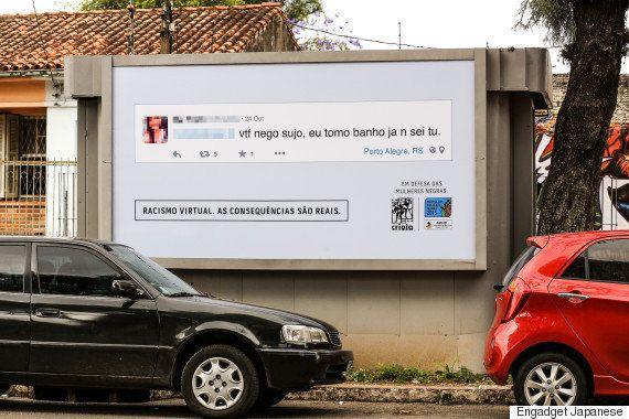 差別発言ツイートを、発言者本人の近所で看板にする ネットに潜む怖さをリアルで体験