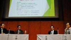 市民講座「進行する気候変動と森林 ~私たちはどう適応するか」を開催