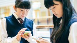 低年齢化するスマホ利用。女子中高生の出会い願望減るも、女子小学生「会いたい」激増(調査結果)