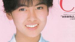 中山美穂、歌手デビュー30周年 シングル全39枚が復刻(画像集)