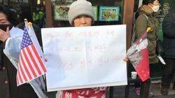 ソウル在住者が見た朴槿恵(パク・クネ)前大統領の自宅前より