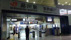 正月の有楽町火災、新幹線ダイヤの乱れが長引いた理由