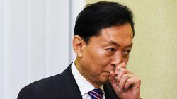 鳩山由紀夫元首相、クリミアは「友愛の世の中」