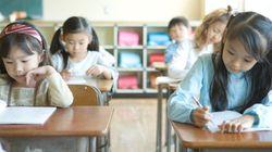 「義務教育学校」創設を閣議決定 9年制の小中一貫校を制度化