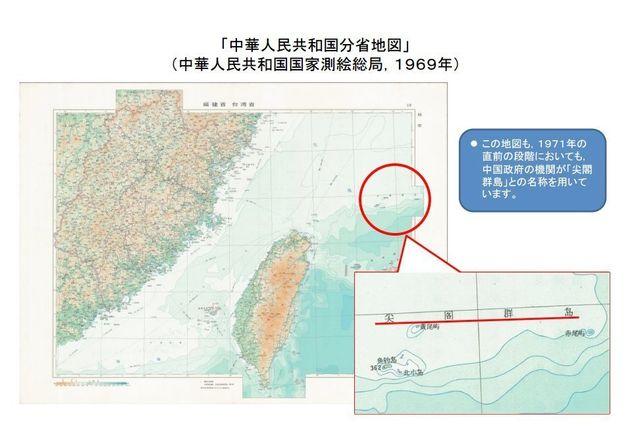 「尖閣諸島が日本語名」外務省、中国作成の地図を公表【画像】