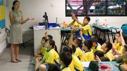 小学生の1.7%が卒業試験で落第するシンガポールの教育制度