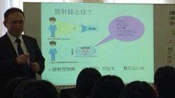 放射線の風評被害に対抗するには、学校の授業が有効だ