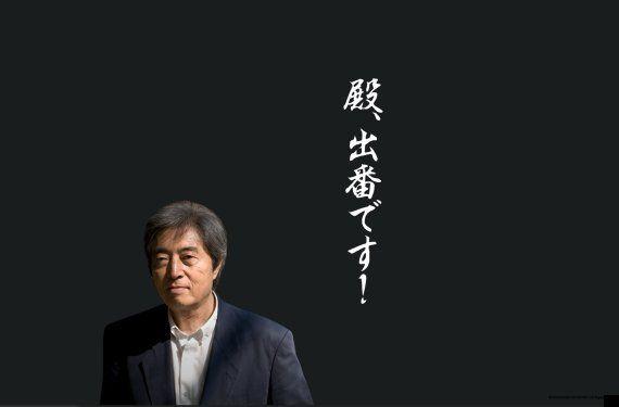 小泉純一郎氏のTwitter「なりすまし?」騒動 ネット選挙で問われる「本人確認」