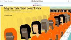 NYタイムズのネイティブ広告〝女性受刑者〟の高い完成度が話題