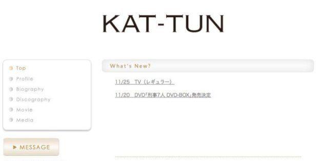 【KAT-TUN】田口淳之介さんは脱退理由の説明を。メンバー中丸雄一さんの思い(発言全文)