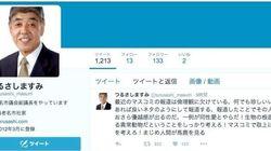 海老名市議がTwitterで差別発言「同性愛者は異常動物」