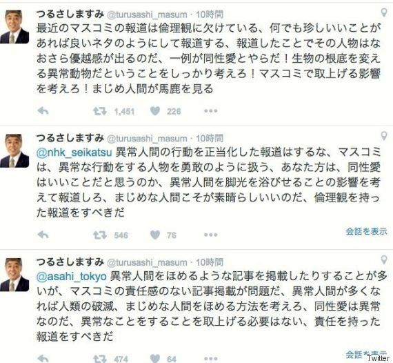 鶴指眞澄・海老名市議がTwitterで差別発言「同性愛者は異常動物」