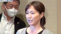 高島礼子が会見「妻としての責任ある」【ノーカット動画】