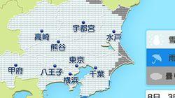 週末の大雪 関東で雪の降る時間やピークは