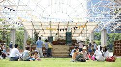 公園にアウトドア図書館をつくる社会実験