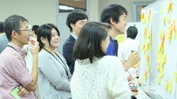 新聞記者と参加者が、ともに社会課題解決へのアイデアを探る新しい試み
