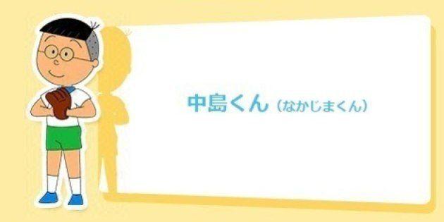 白川澄子さん死去 声優、「サザエさん」中島くん役や「ドラえもん」出木杉くん役