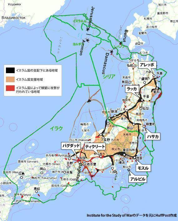 もしイスラム国が日本にあったら?