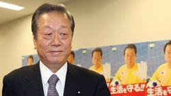 小沢一郎氏、脱原発「一本化したら勝てた」
