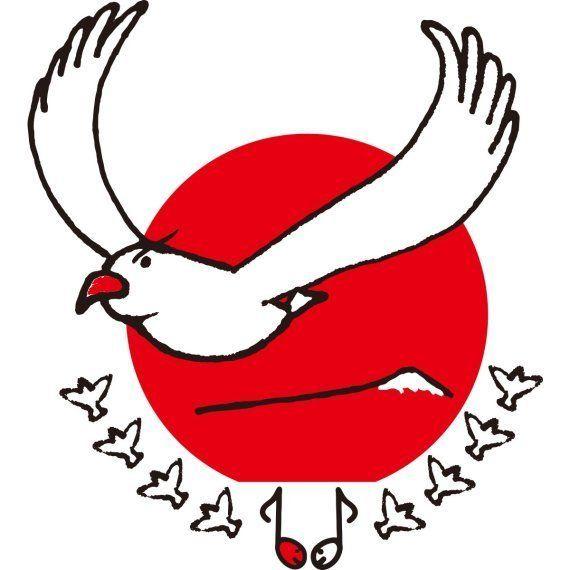 田辺誠一さん、紅白歌合戦のシンボルのイラスト作画 しかも、自由に改変可能
