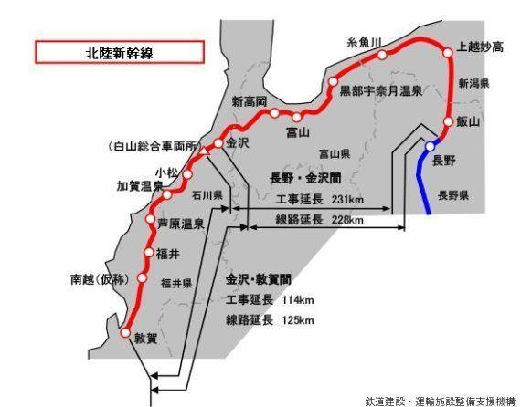 北陸新幹線が開業 一番列車「かがやき500号」が金沢を出発