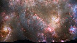 衝突銀河の巨大ガス円盤を電波で実証