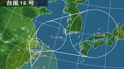 台風16号、西日本を中心に大雨の恐れ