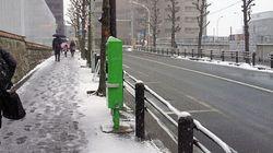 関東 雪のピークは夕方から深夜