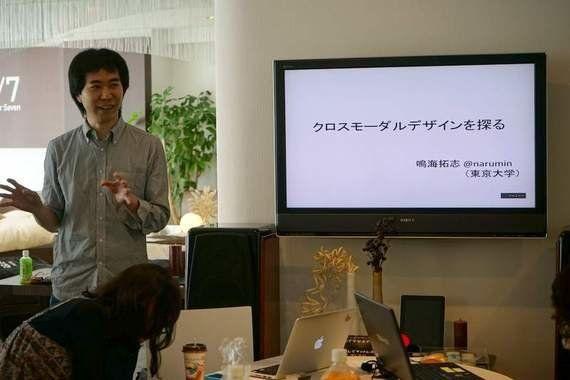 「現実を編集する」インターフェース研究――鳴海拓志さんインタビュー(後編)