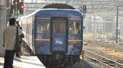 JRダイヤ改正で消滅する優等列車たち(画像)