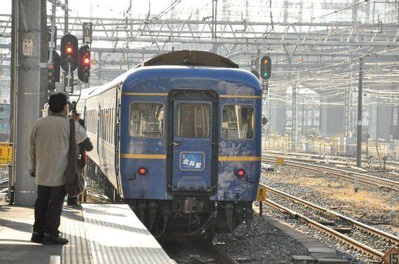 フォーエヴァースペシャル2015-「2015年で消滅」の列車-