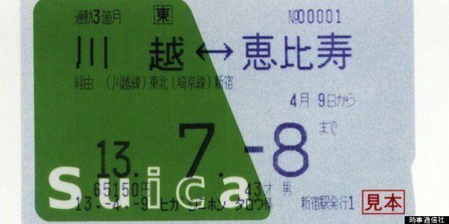 JR東日本、Suica利用データ提供について謝罪