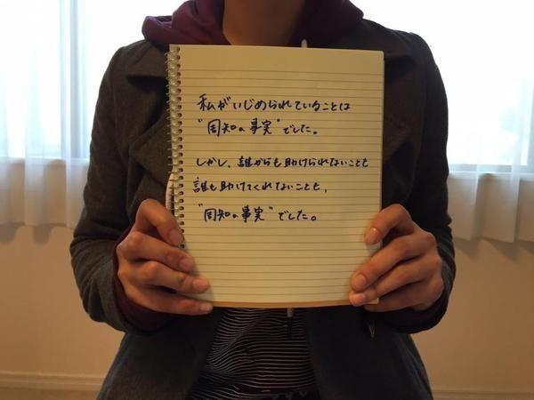 人権ウォッチ:国連、アジアでのLGBTへのいじめに取り組む