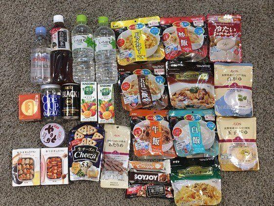 避難生活では食事が肝心。「非常持ち出し袋」の中身、見直してみませんか?