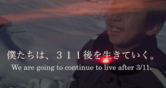 僕たちは、311後を生きていく。『生きる312』