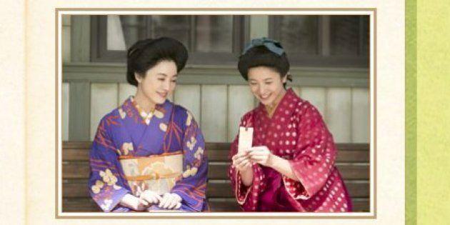 終わりを迎える「花子とアン」 仲間由紀恵の表情に生きることの複雑さが見てとれた