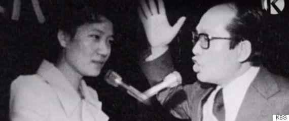 朴槿恵大統領は「収賄の共謀者、約43億円」