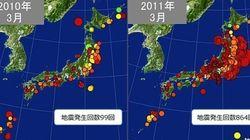 【3.11】地震発生回数で見る東日本大震災 災害には「意識の備えを」
